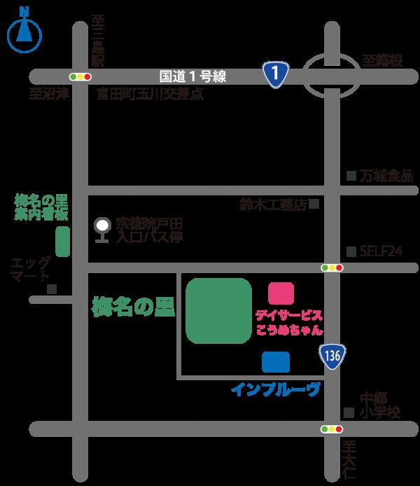 梅名の里マップ